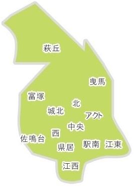 浜松市中区